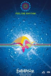 Logo ESC 2006 - Feel the rythm